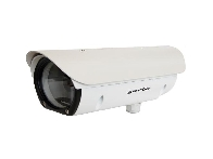 Arecont waterproof security camera housing HSG2